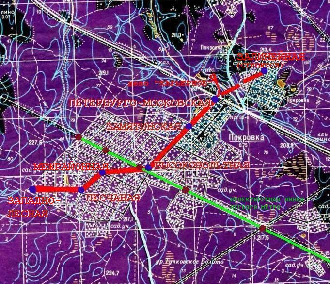 Схема линий Покровского метро, наложенная на топографическую карту.